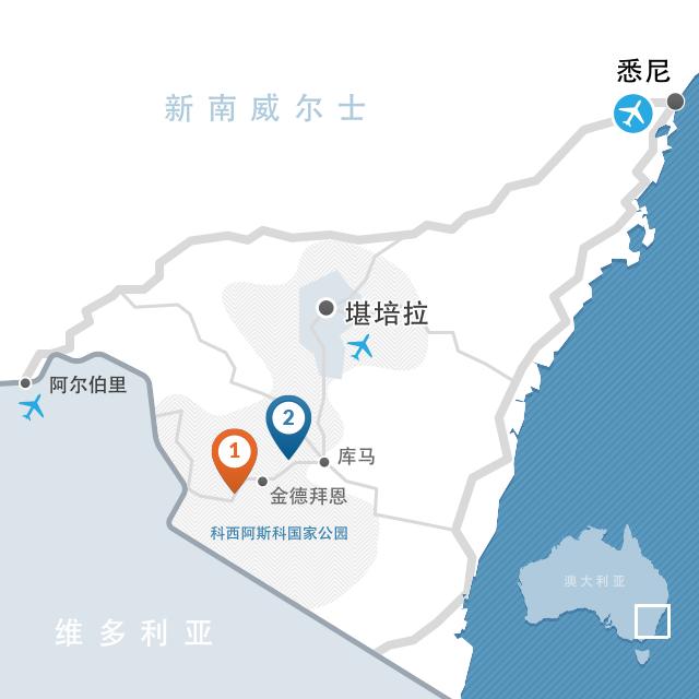 gao-640-chinese-OL-Aus-Thredbo-1