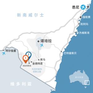Chinese_ANZ-Map_NSW_640x640_thredbo